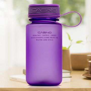 塑料便携运动随手水杯子 磨砂水壶 学生可爱带盖杯子 创意太空杯