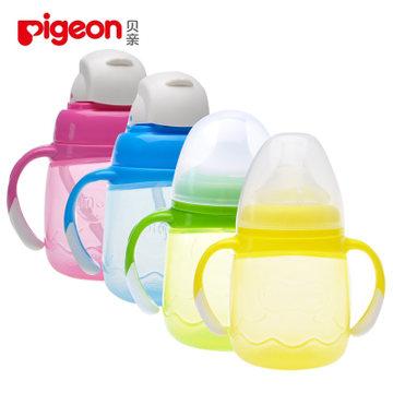 贝亲magmag婴儿带手柄防漏吸管杯 宝宝鸭嘴学饮杯 奶嘴喝水杯子